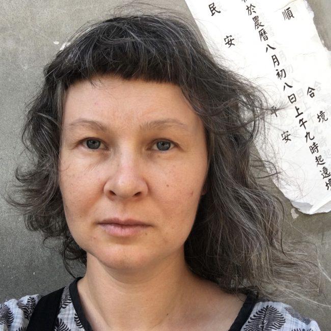 Elīna Eihmane
